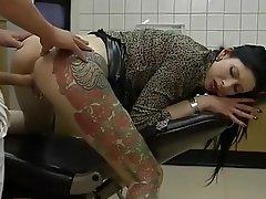 German, Anal, Brunette, Piercing, Tattoo